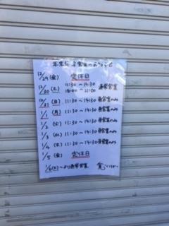 f:id:kagura8736:20180104194920j:plain