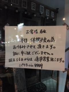 f:id:kagura8736:20180511062258j:plain