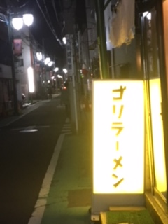 f:id:kagura8736:20181024100354j:plain