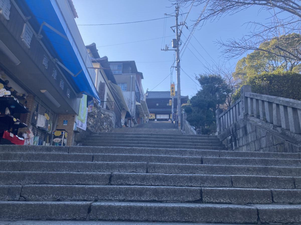f:id:kagurairo:20210214163448p:plain
