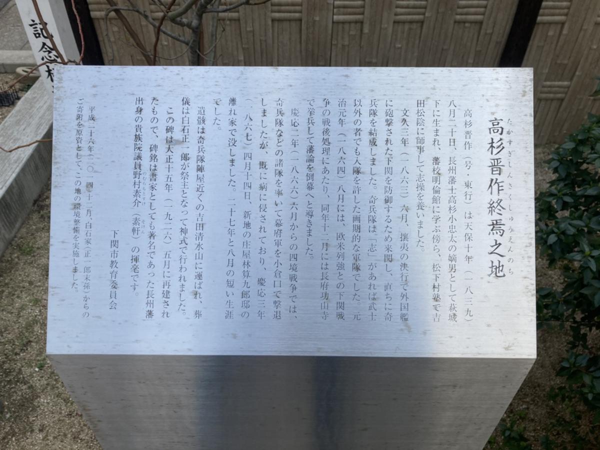 f:id:kagurairo:20210305174859p:plain