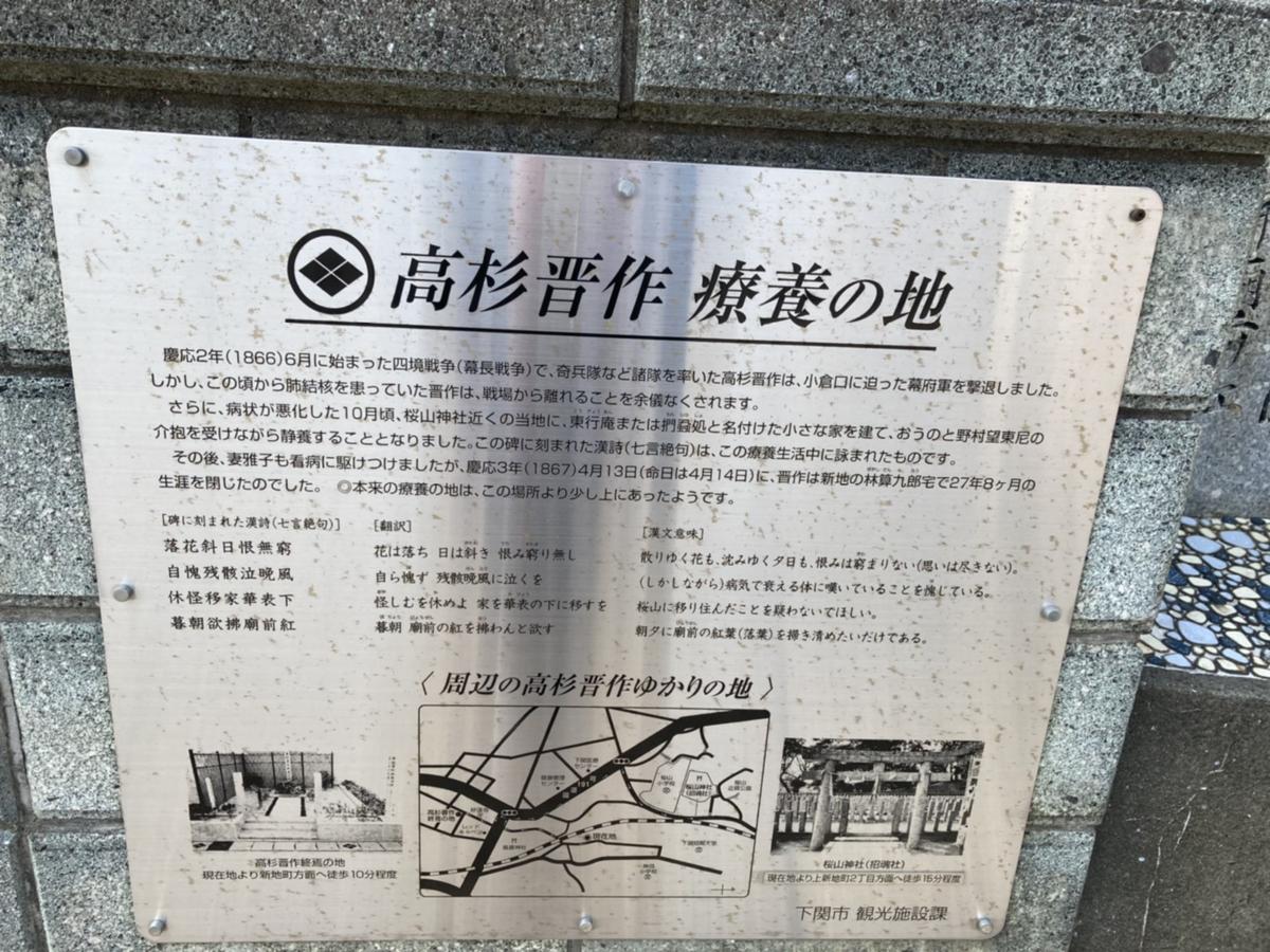 f:id:kagurairo:20210305175009p:plain