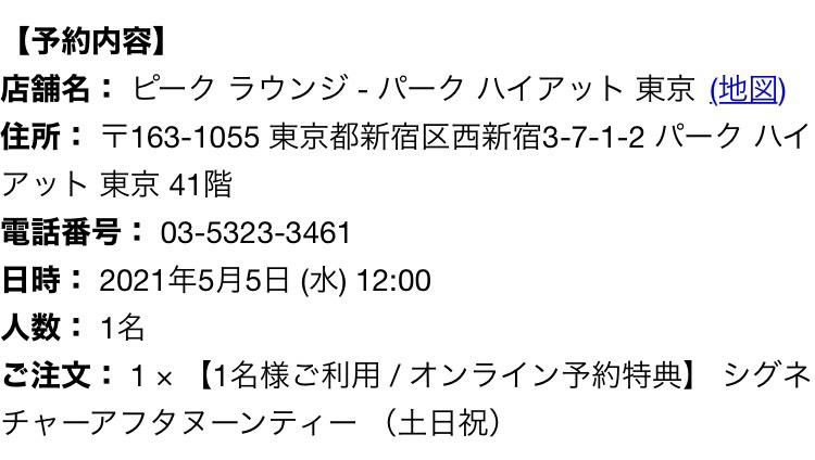 f:id:kagurairo:20210530144946p:plain