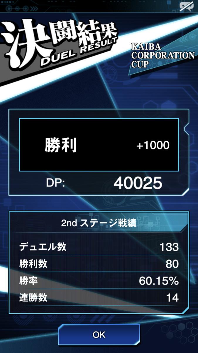 f:id:kagurakanata:20191127232059p:plain