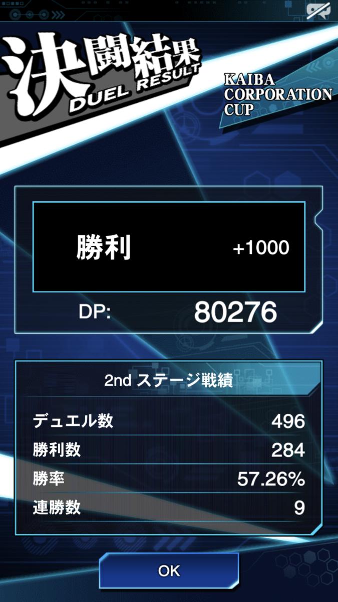 f:id:kagurakanata:20191127232632p:plain