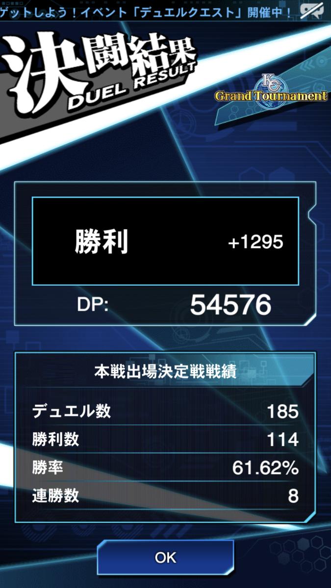 f:id:kagurakanata:20200617040748p:plain