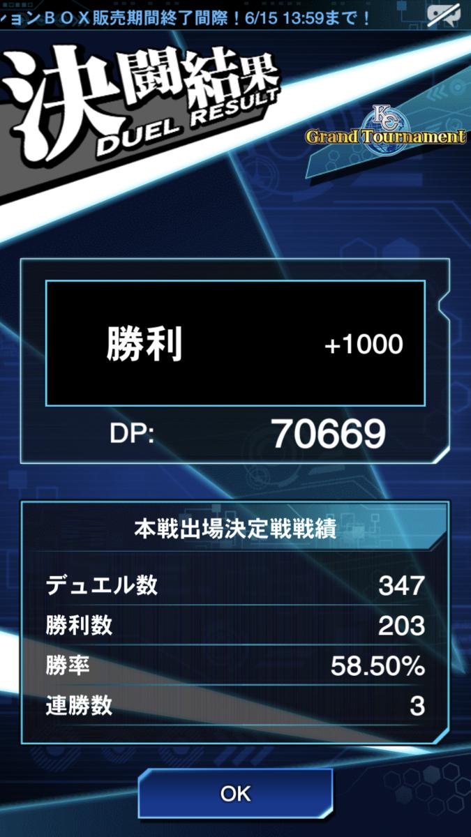 f:id:kagurakanata:20200617044459p:plain