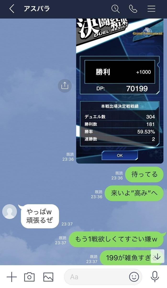 f:id:kagurakanata:20200617200145j:plain