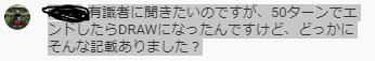 f:id:kagurakanata:20200925135650p:plain