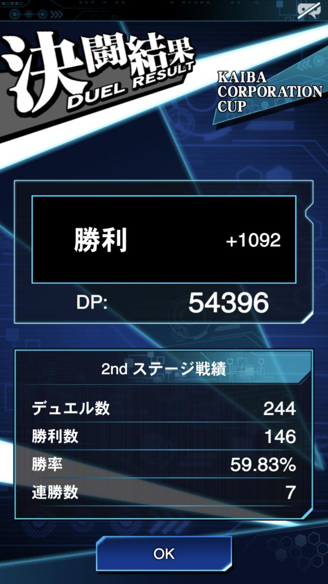 f:id:kagurakanata:20200925142751p:plain