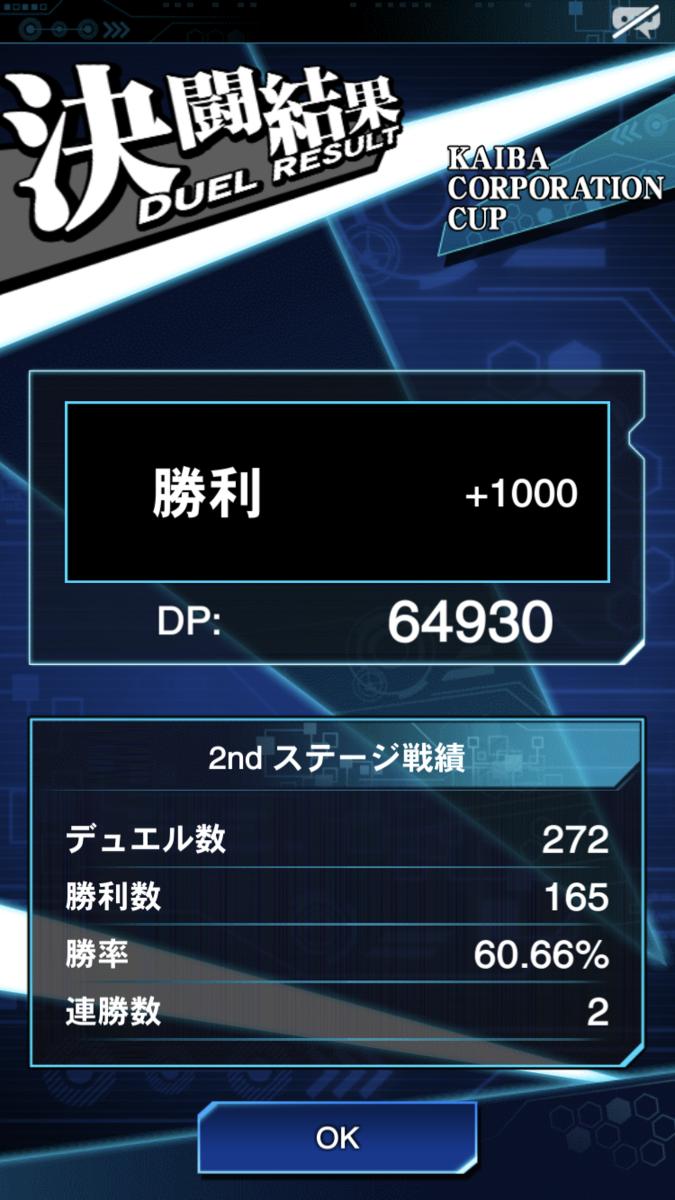 f:id:kagurakanata:20200925142911p:plain