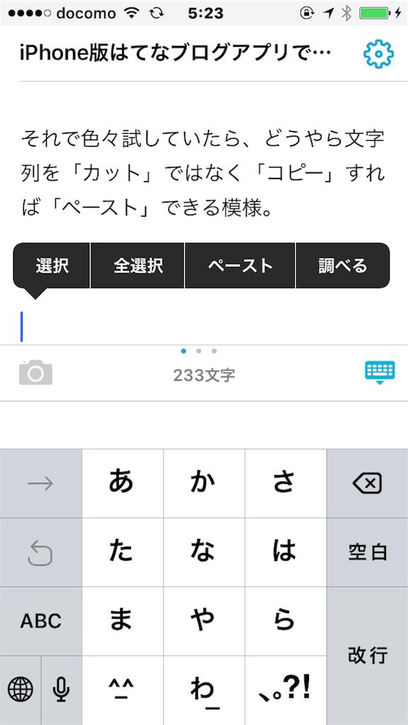 f:id:kagurakanon:20161120052312p:image