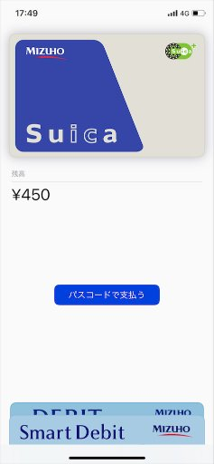 f:id:kaguranochichi:20200606183034p:plain