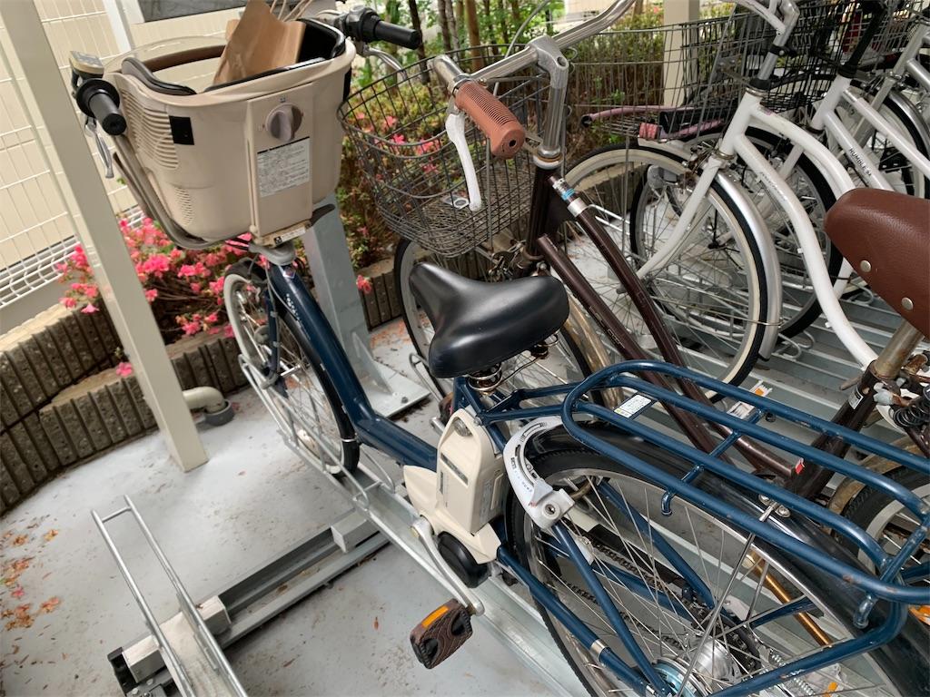 f:id:kaguranochichi:20200619193612j:plain
