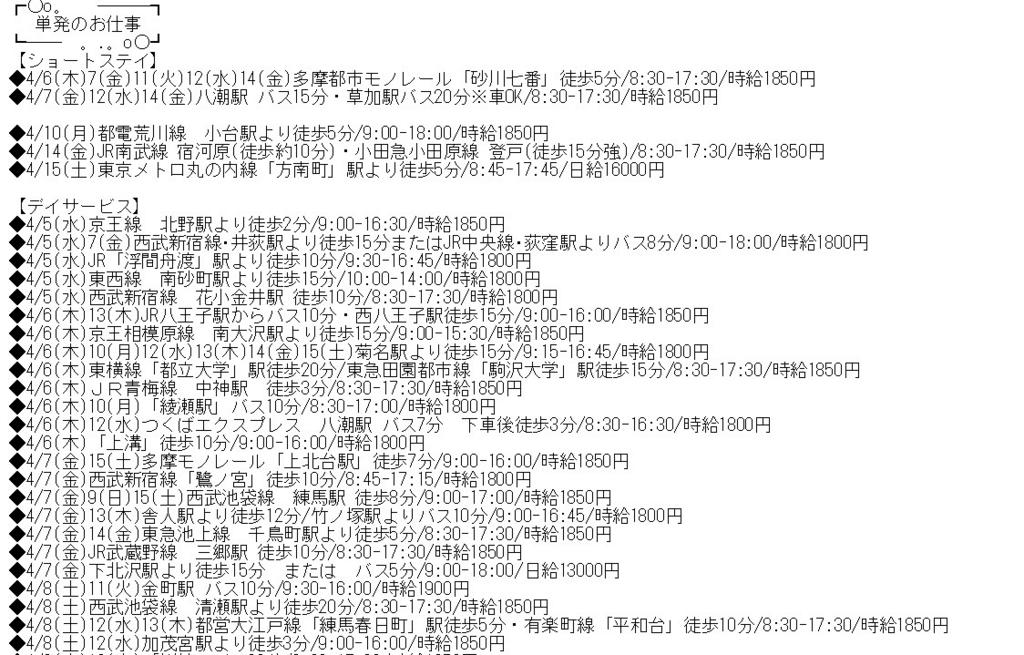 f:id:kaguraya2010:20170520040616j:plain