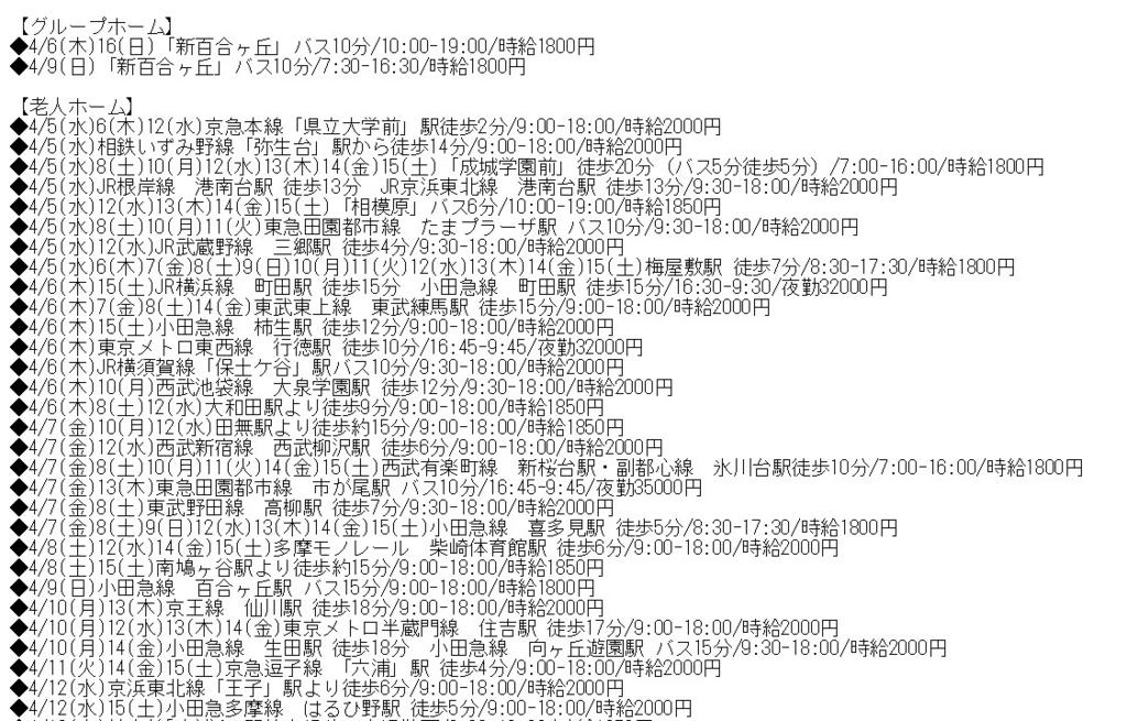 f:id:kaguraya2010:20170520040630j:plain