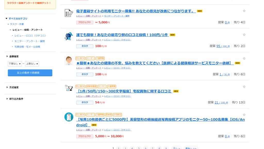 f:id:kaguraya2010:20170617045710j:plain