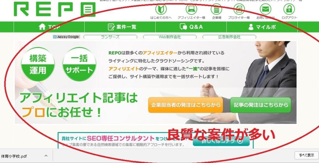 f:id:kaguraya2010:20170618044250j:plain