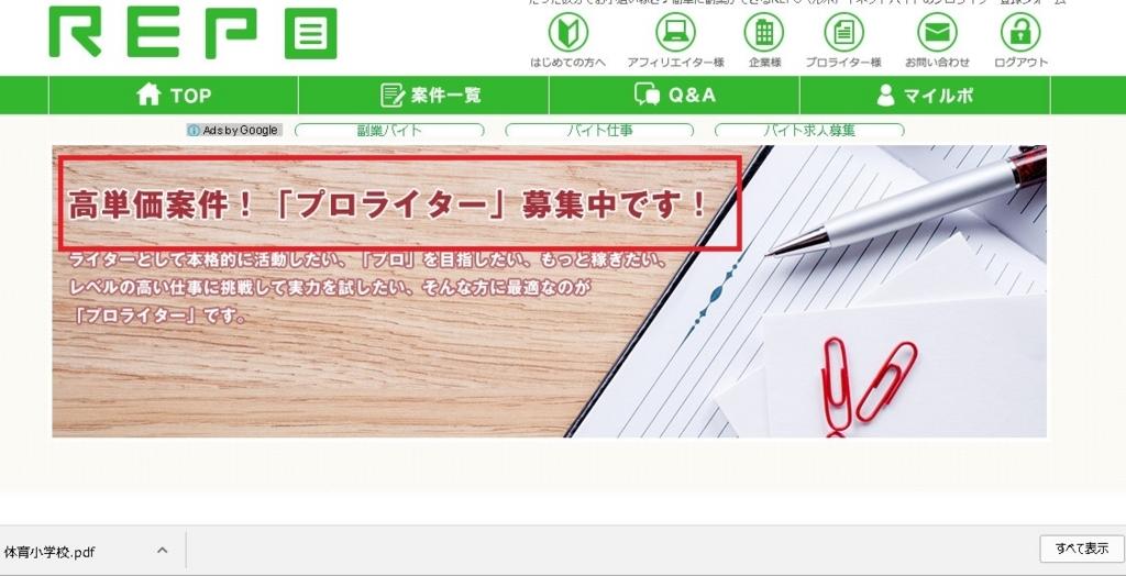 f:id:kaguraya2010:20170618044253j:plain