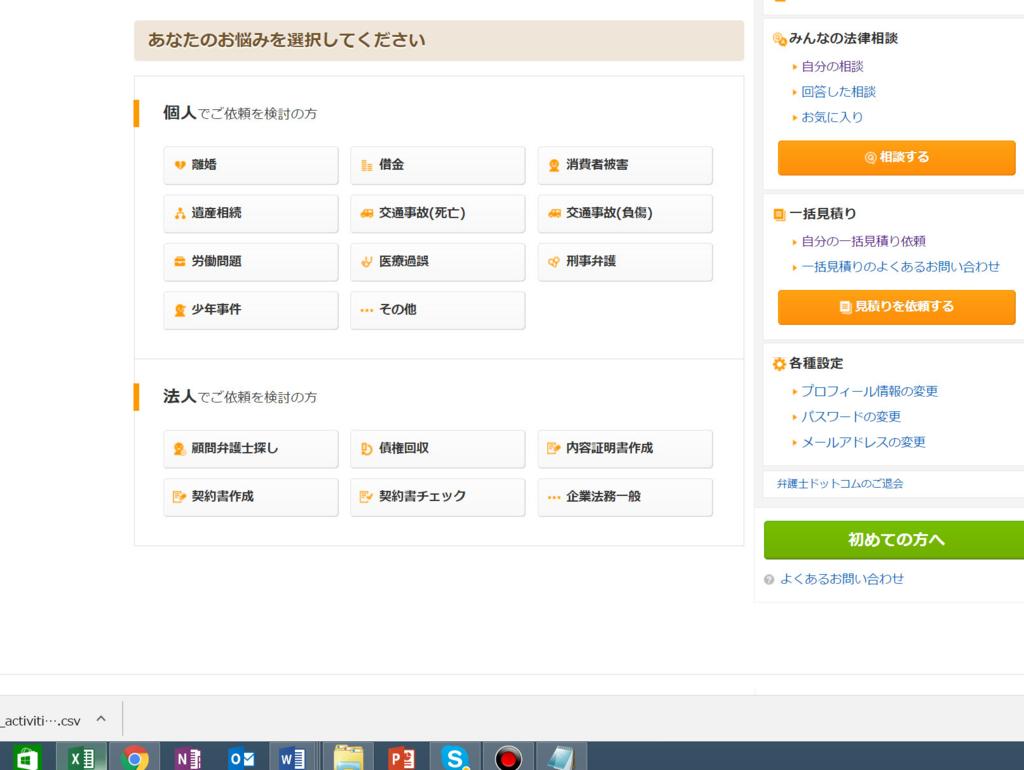 f:id:kaguraya2010:20170627040407j:plain