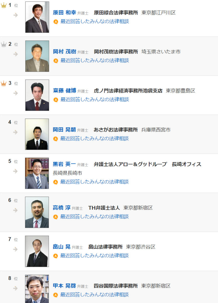 f:id:kaguraya2010:20170627040410j:plain