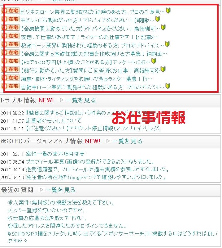 f:id:kaguraya2010:20170628000806j:plain