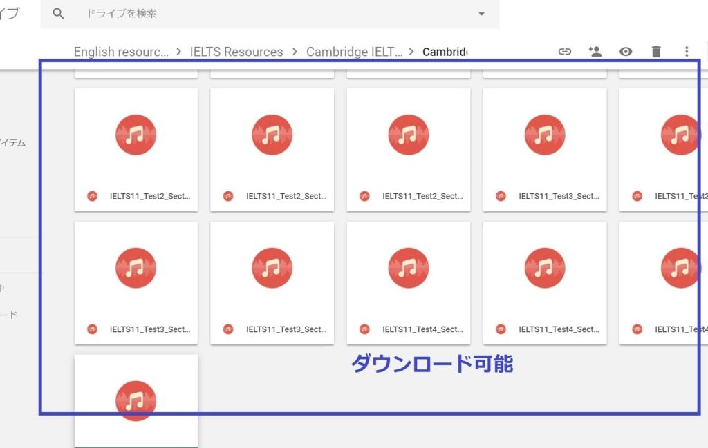 f:id:kaguraya2010:20170628052039j:plain
