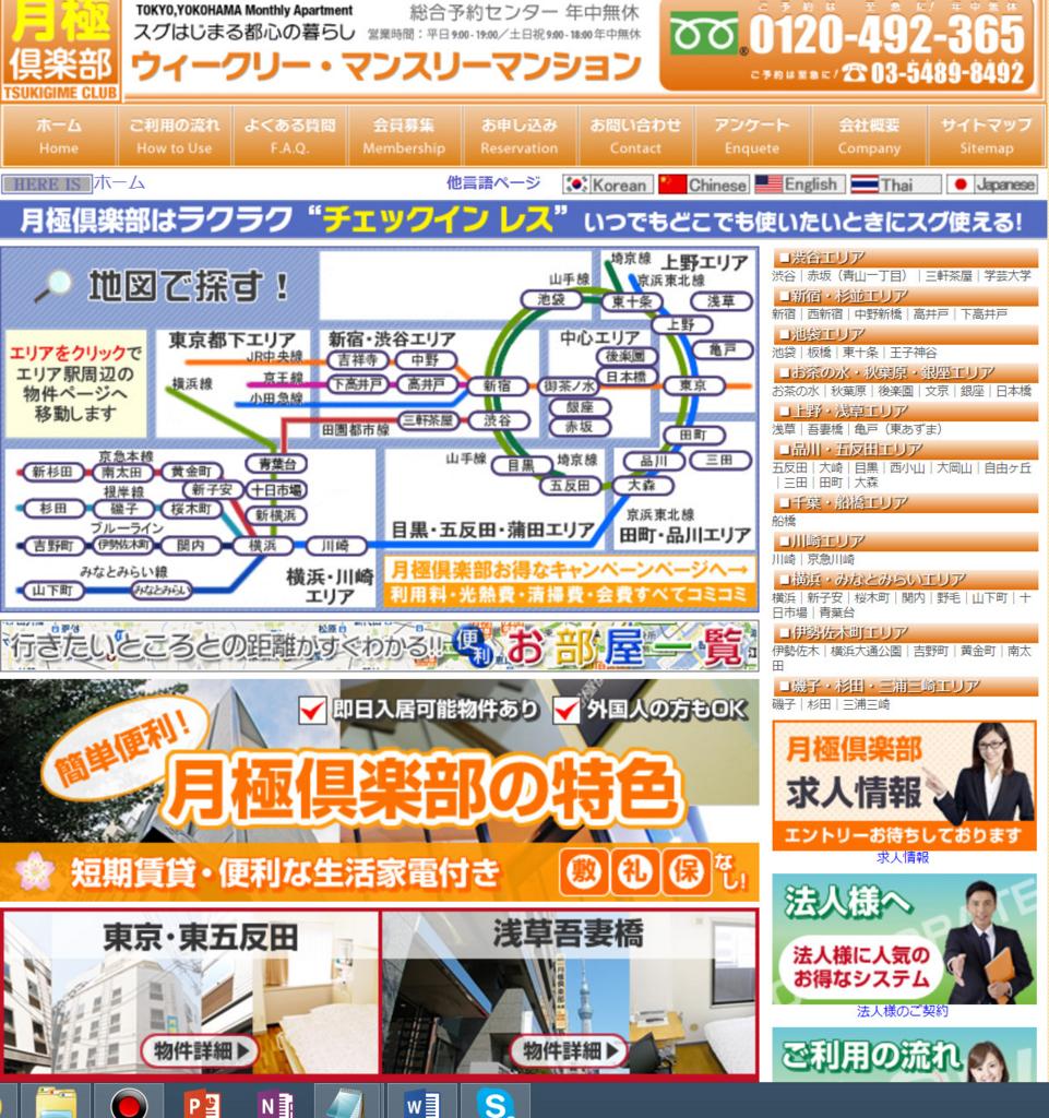 f:id:kaguraya2010:20170911141931j:plain