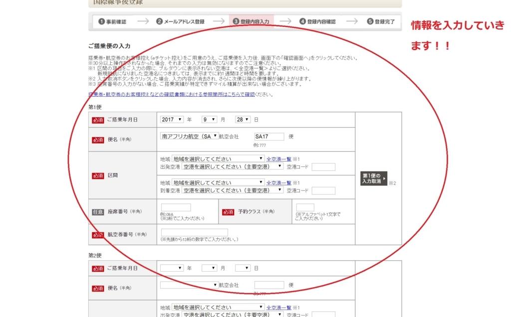 f:id:kaguraya2010:20171018012048j:plain
