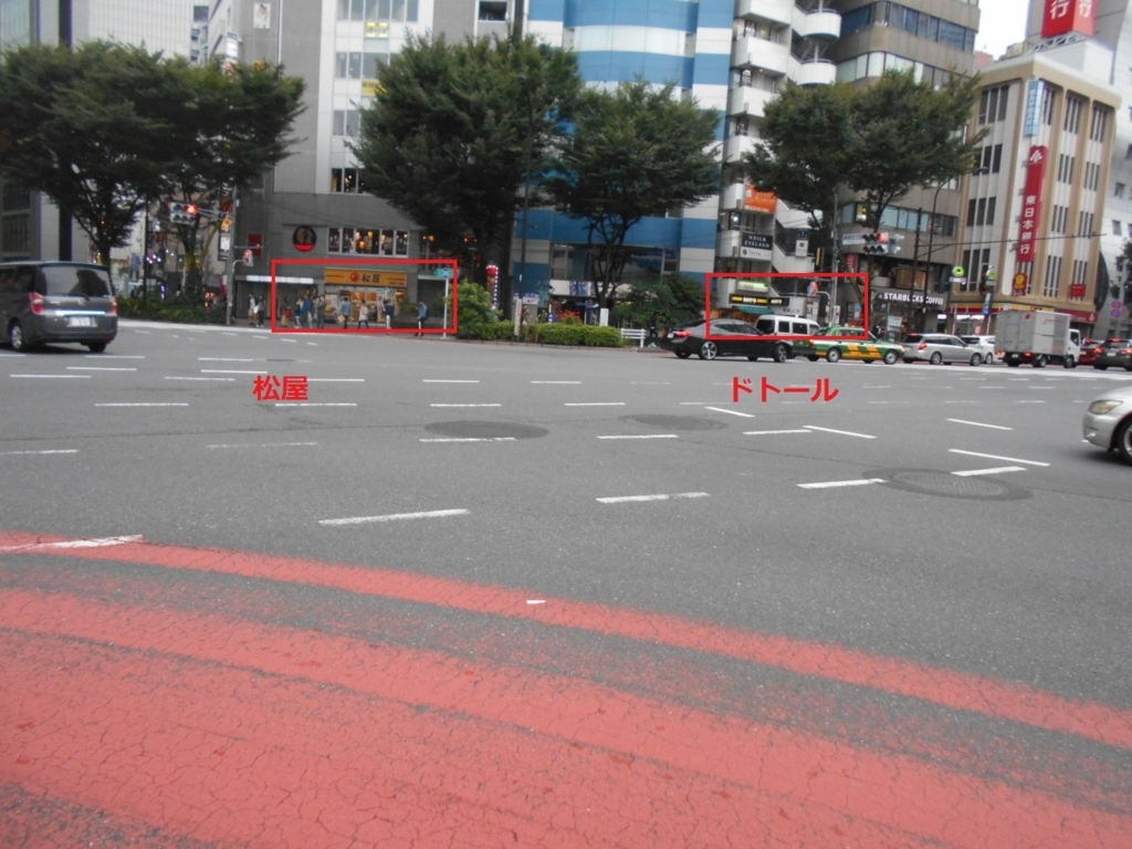 f:id:kaguraya2010:20171018014835j:plain