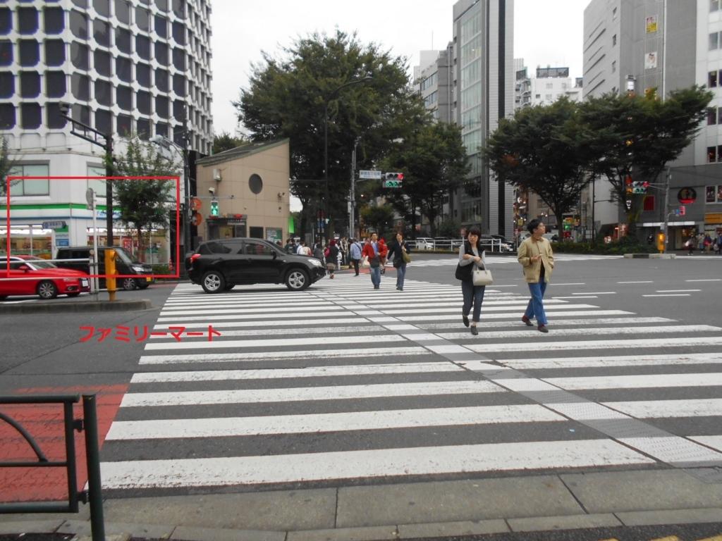 f:id:kaguraya2010:20171018014901j:plain