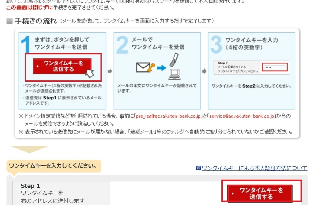 f:id:kaguraya2010:20171026225058j:plain