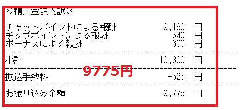 f:id:kaguraya2010:20180405233227j:plain