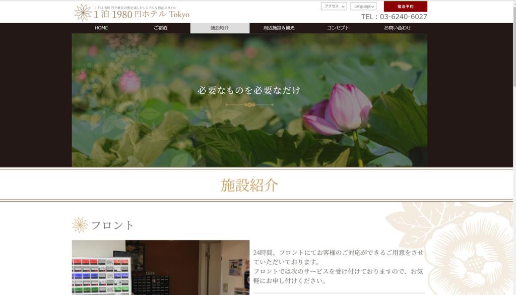 f:id:kaguraya2010:20180414183432j:plain