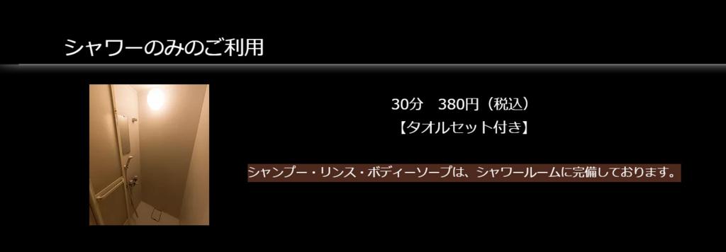 f:id:kaguraya2010:20180414191116j:plain