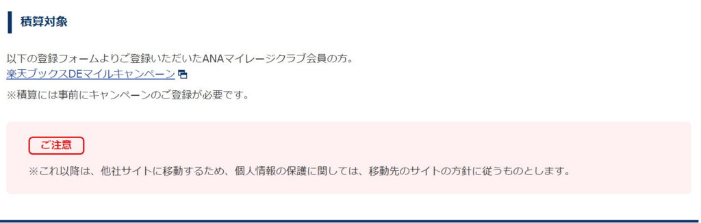 f:id:kaguraya2010:20180505232115j:plain