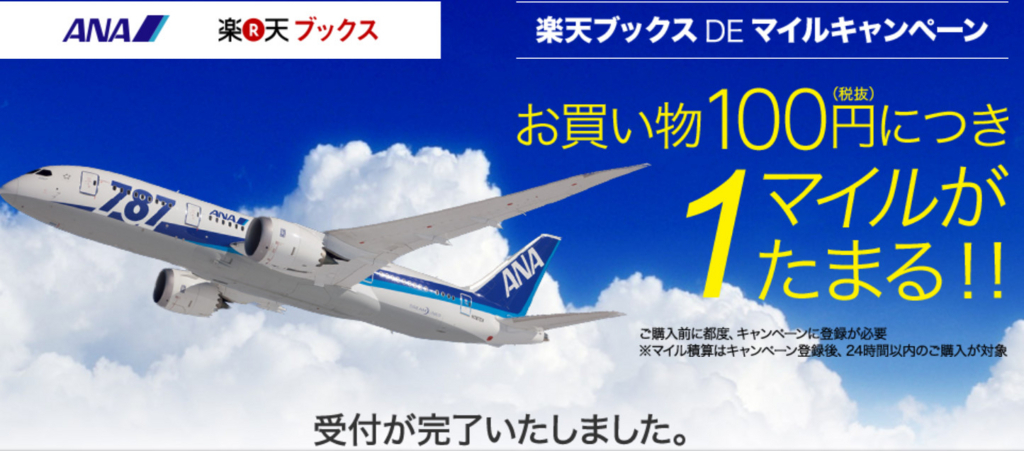 f:id:kaguraya2010:20180505232122j:plain