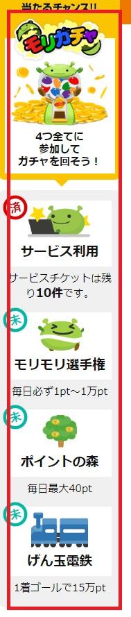 f:id:kaguraya2010:20180610203832j:plain