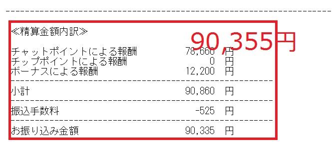 f:id:kaguraya2010:20180617165321j:plain