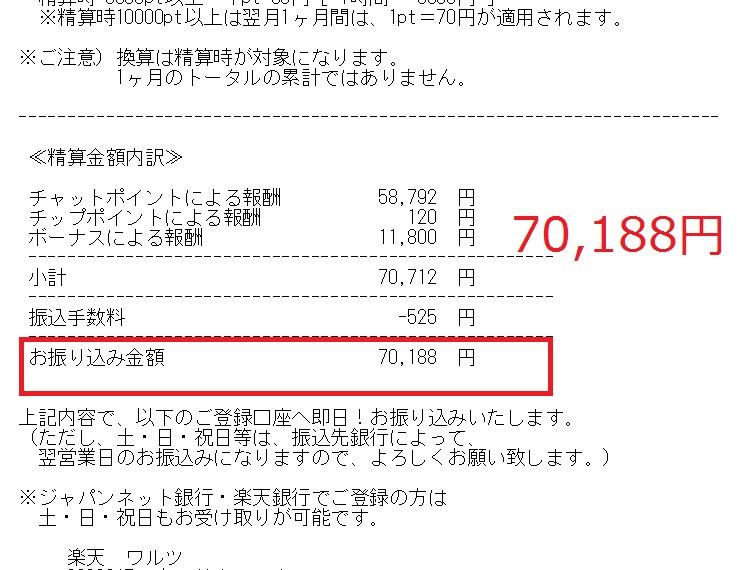 f:id:kaguraya2010:20180710234623j:plain
