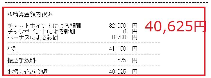 f:id:kaguraya2010:20180902192623j:plain