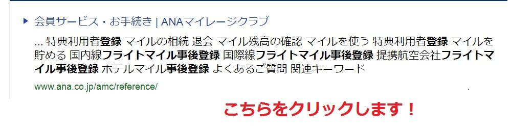f:id:kaguraya2010:20180924155313j:plain