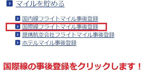 f:id:kaguraya2010:20180924155315j:plain