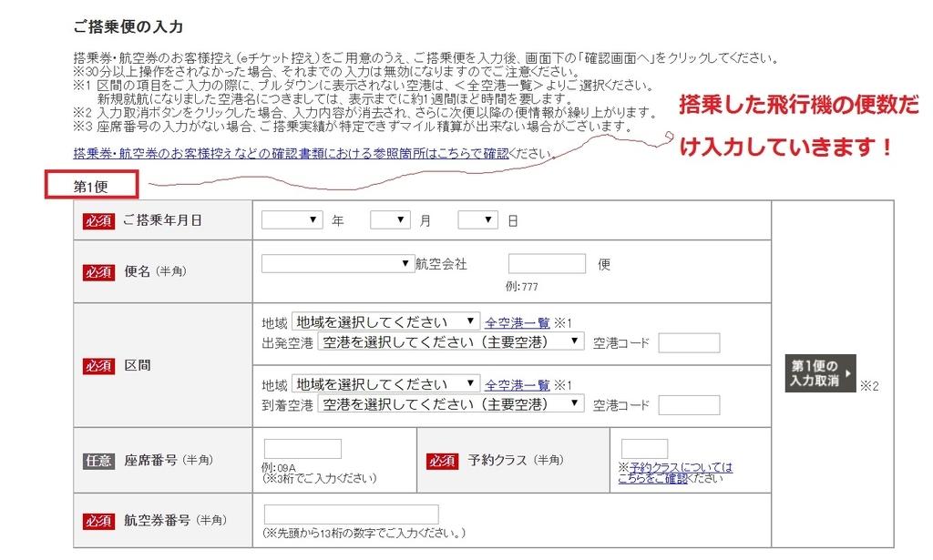 f:id:kaguraya2010:20180924155323j:plain