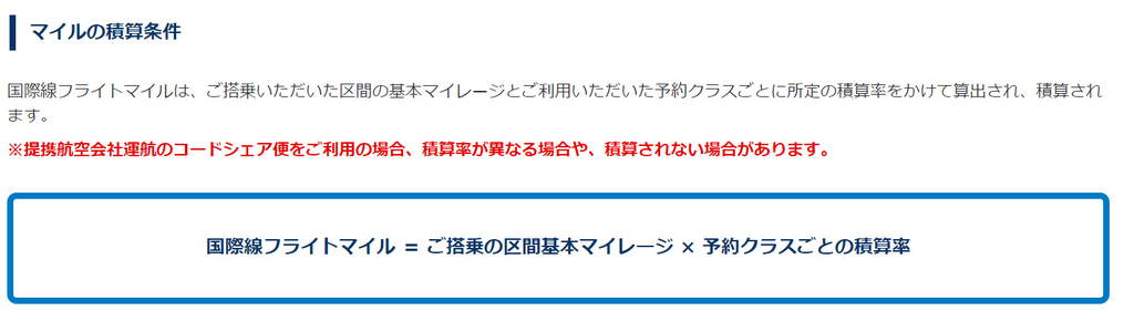 f:id:kaguraya2010:20180924155326j:plain