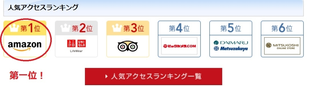 f:id:kaguraya2010:20190102043201j:plain