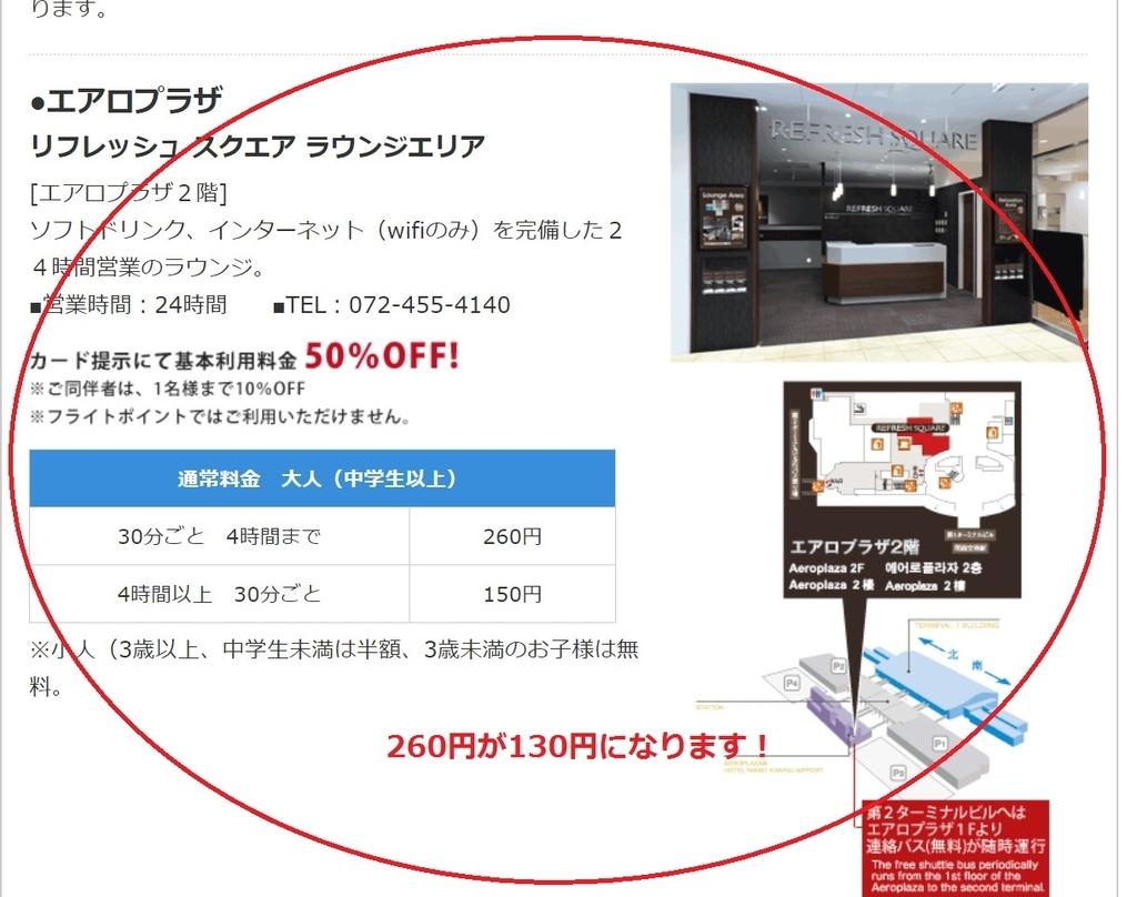 f:id:kaguraya2010:20190220050048j:plain