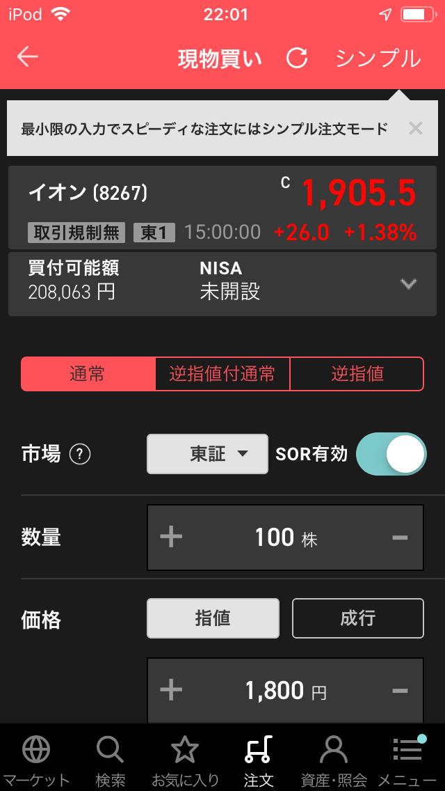 f:id:kaguraya2010:20191014223642p:plain