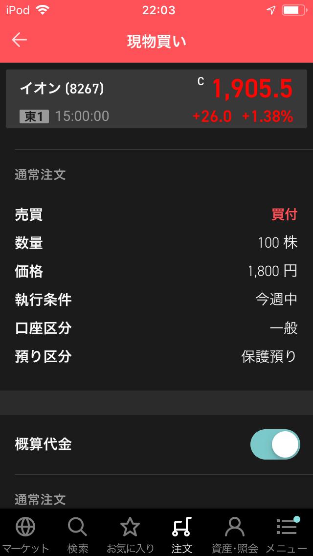 f:id:kaguraya2010:20191014223647p:plain