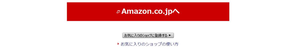 f:id:kaguraya2010:20191020162453j:plain